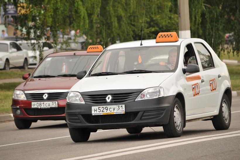 Белгородское такси