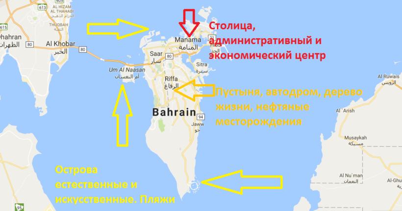 Расстояние дубай бахрейн виллы Рас-Аль-Хайма Хатт