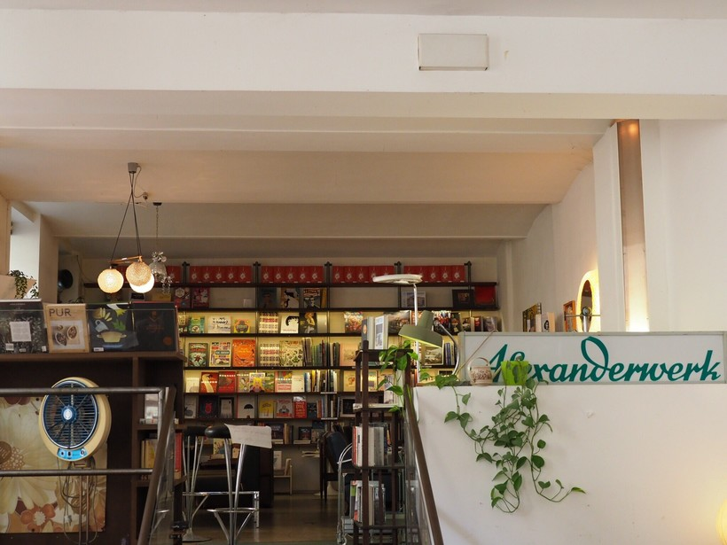 Кафе Phil в Вене