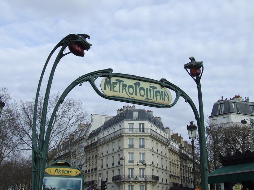 вывеска станции метро