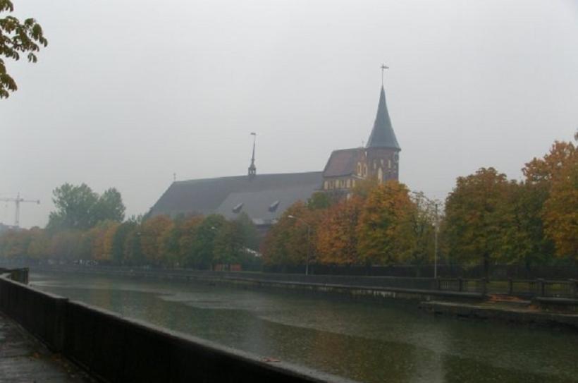 Кафедральный собор. Калининград в октябре.