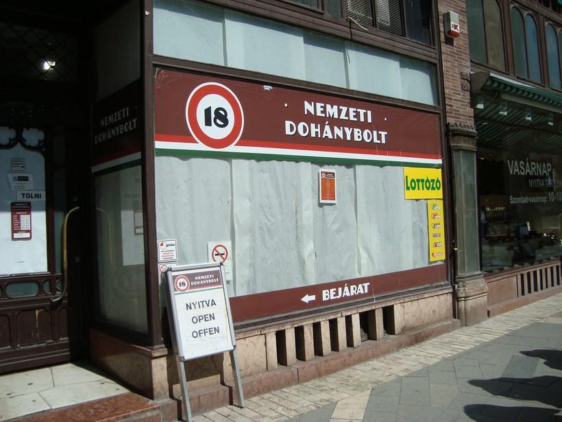 Где можно купить сигареты на улице электронная сигарета благовещенск где купить