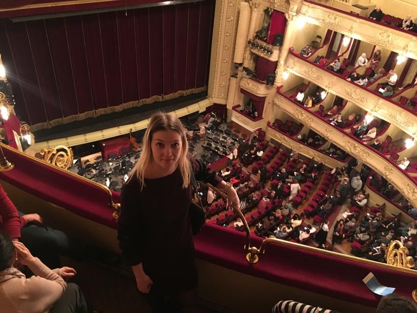 Киев — Национальная Опера Украины