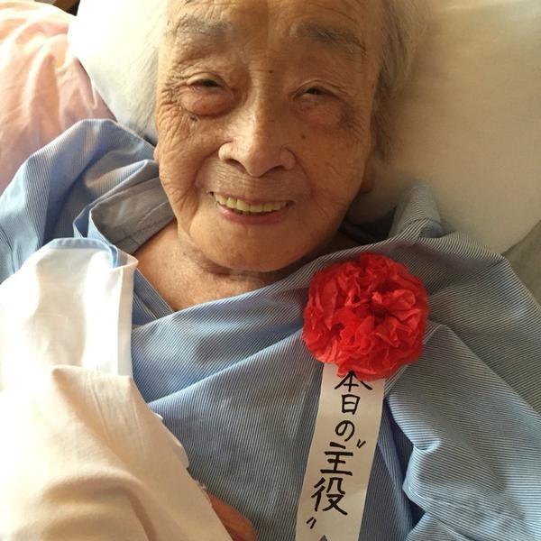 Самый старый человек на Земле — Тиё Мияко
