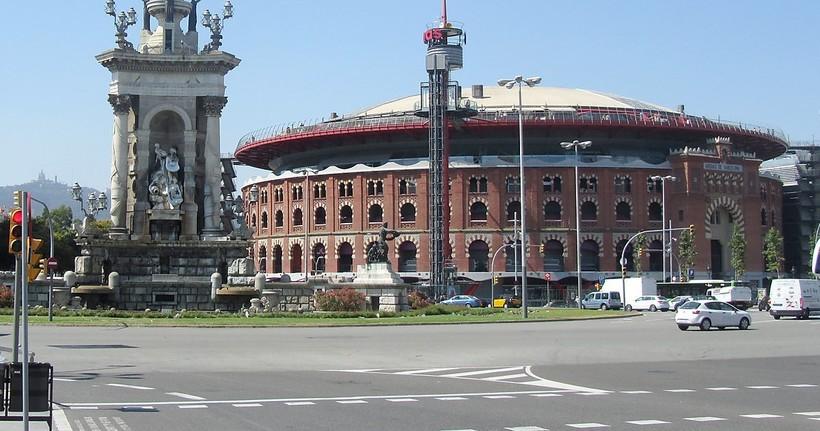 ТЦ Арена