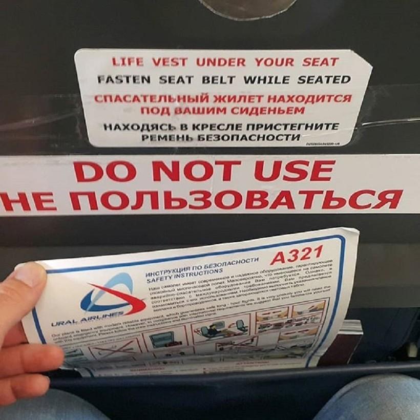 расстояние между кресел в самолёте Airbus A321
