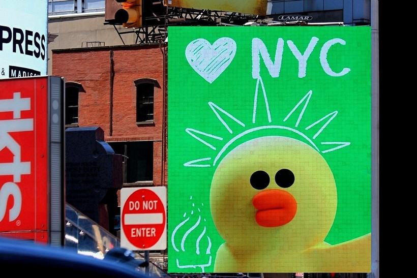 Таймс-сквер - место где встречаются туристы со всего мира