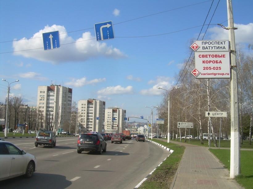 Белгород: городские дороги