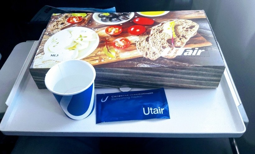 питание на борту авиакомпании Utair