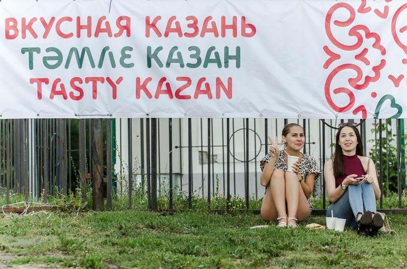 На задворках августовской ярмарки «Вкусная Казань».