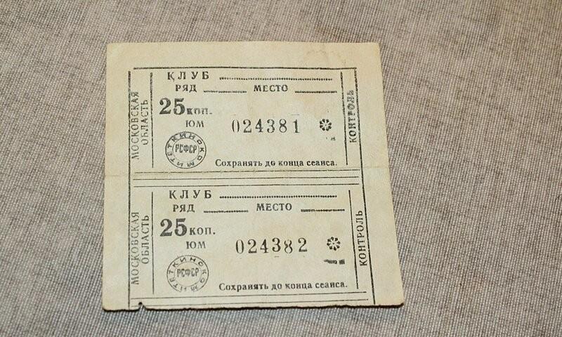 Вещи, которые были дороги любому советскому ребенку