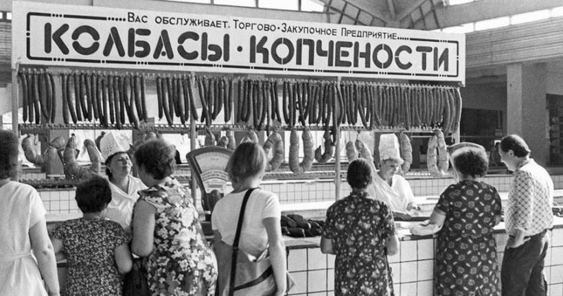 Глазированные сырки и докторская: 5 изобретений советской пищевой промышленности