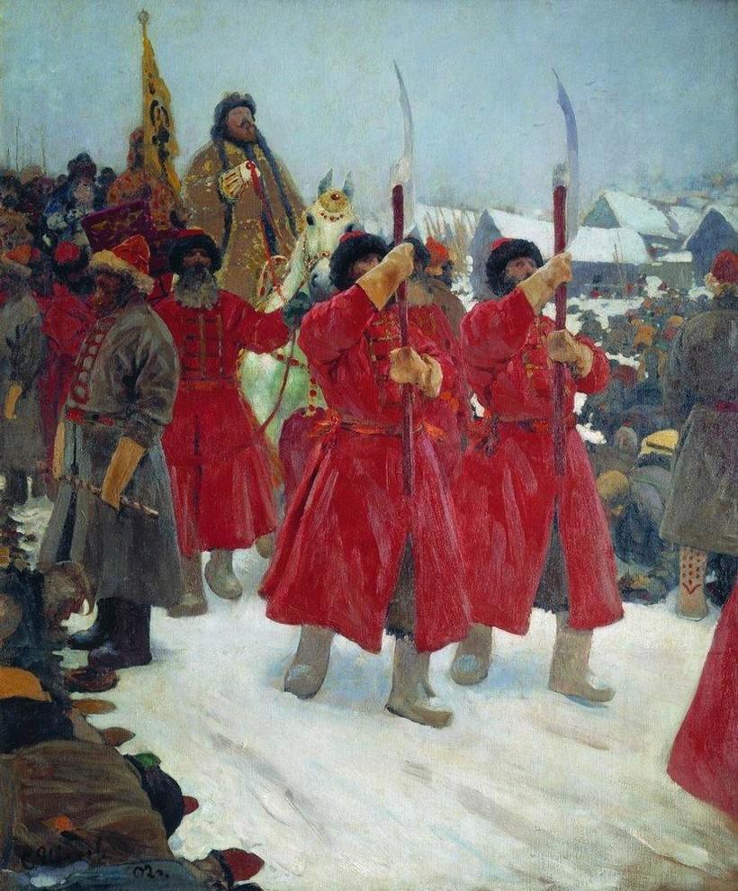 «Царь», 1902 г. С.И. Иванов