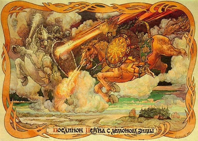 «Поединок Перуна с демоном зимы». Рисунок Виктора Королькова