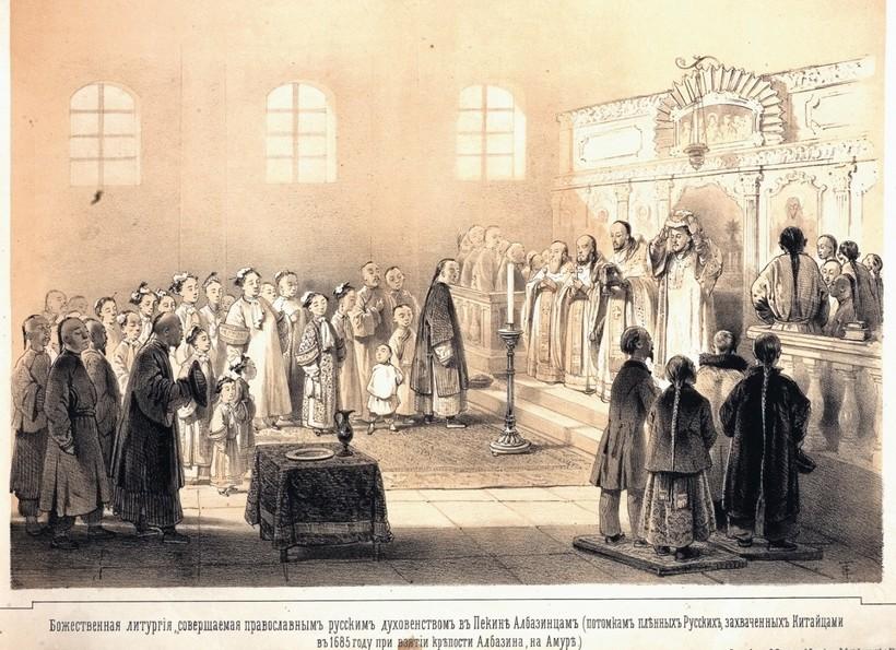 Православная литургия в Пекине в XIX веке
