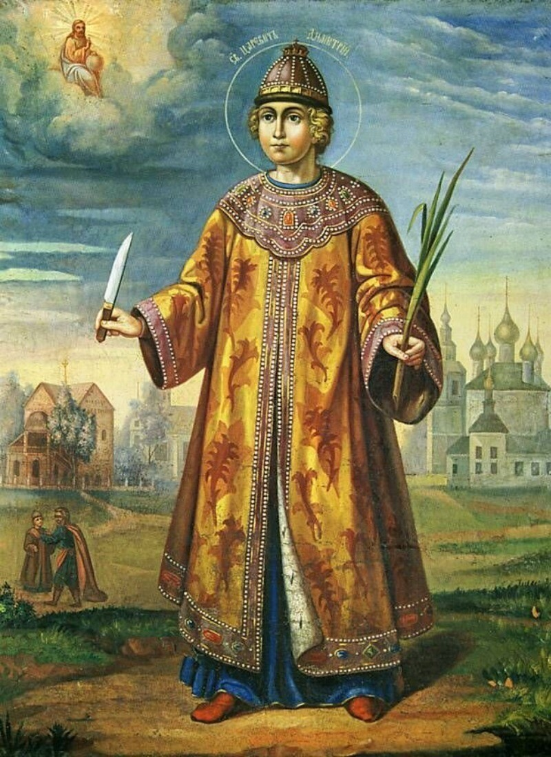 Святой благоверный царевич Димитрий, сын царя Иоанна IV Грозного