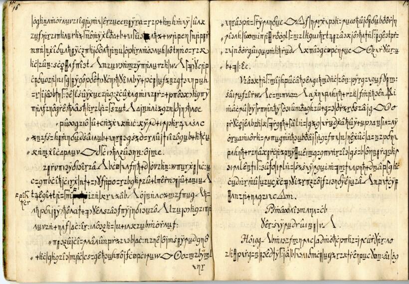 4 недавно расшифрованных древних письмен