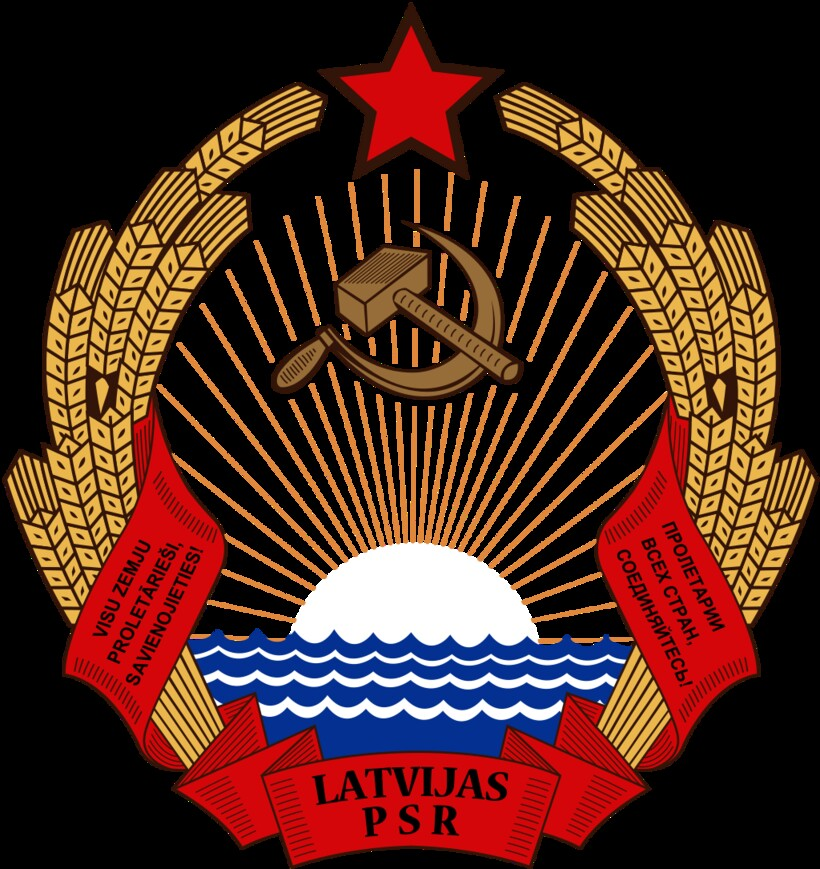 Герб Латвийской Республики в составе СССР