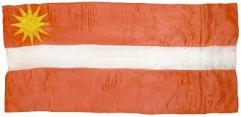 Первый сохранившийся флаг Латвии