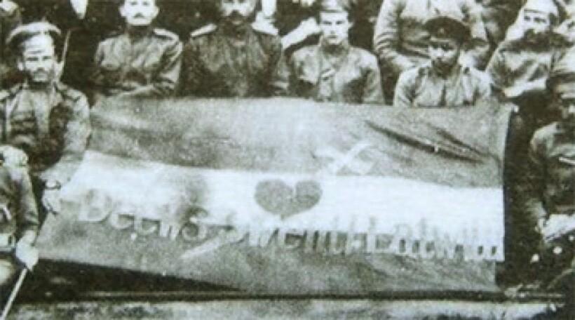 Флаг Латвии с изображением сердца, проколотого мечом, 17 мая 1917 года
