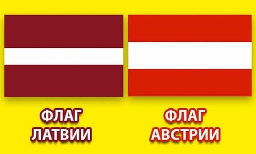 Сравнение флагов Латвии и Австрии