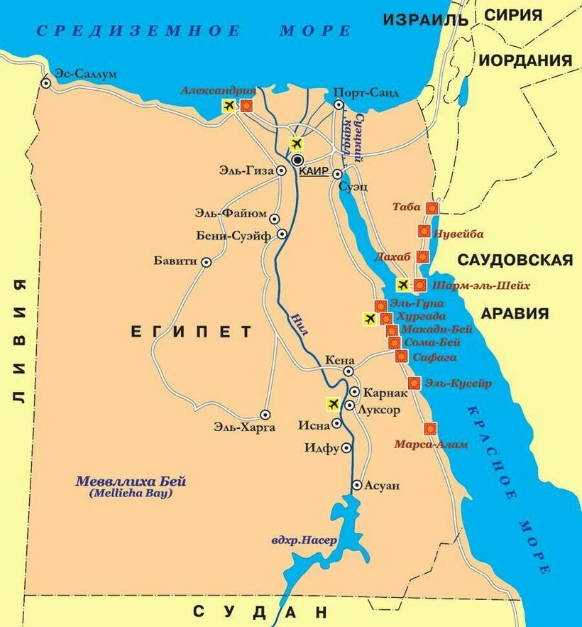 Карта Египта с аэропортами