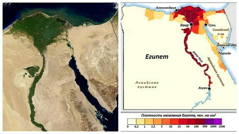 Плотность населения Египта