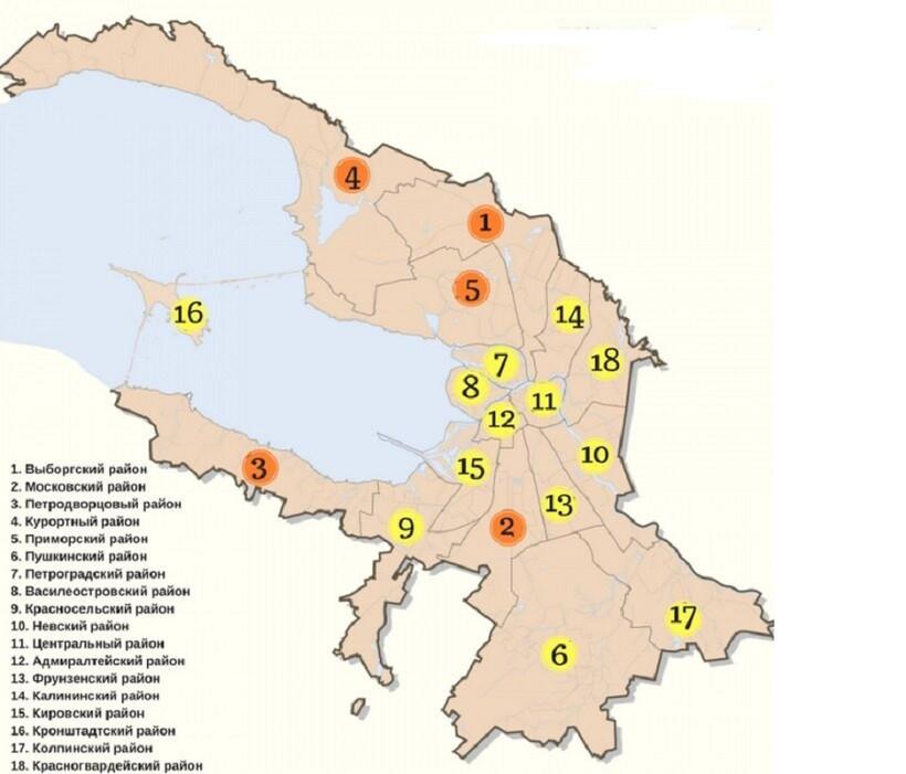 Районы Санкт-Петербурга