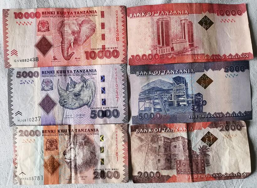 Деньги на Занзибаре