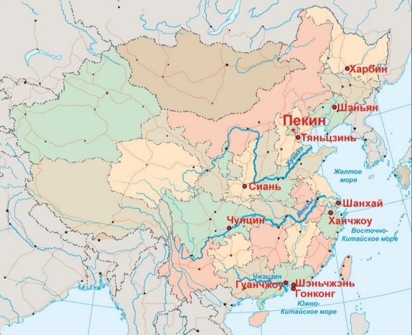 Реки Китая на карте