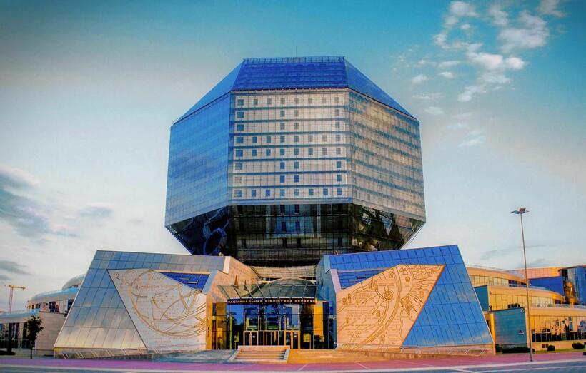 Библиотека «Алмаз» в Минске