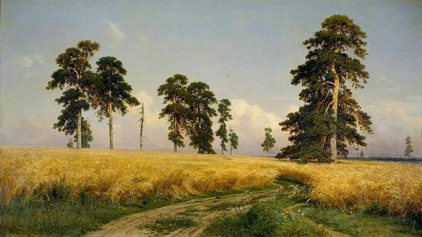 Мастера пейзажа