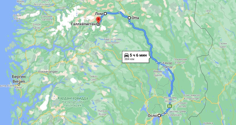 Варианты проезда до горы Галлхёпигген