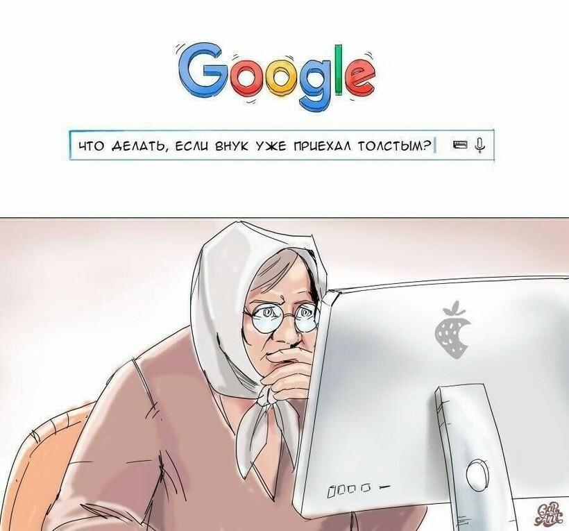 Сегодня даже пожилые люди осваивают интернет и тоже ведутся на многие его уловки
