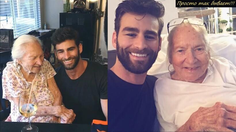 Видео: Зачем молодой парень стал жить с 89-летней соседкой — чудеса случаются