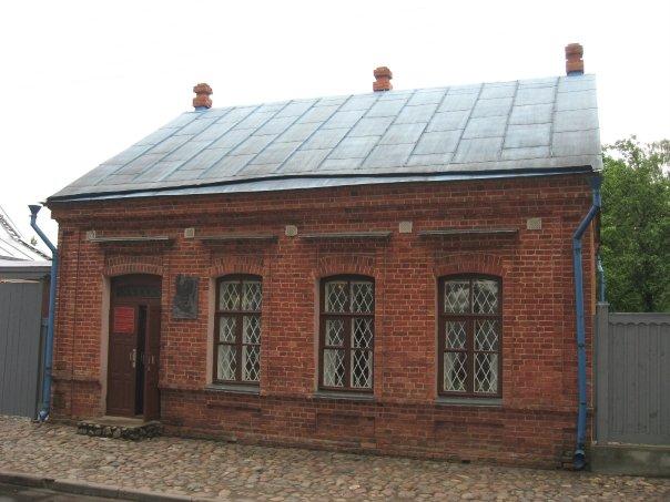 Дом-музей Марка Шагала
