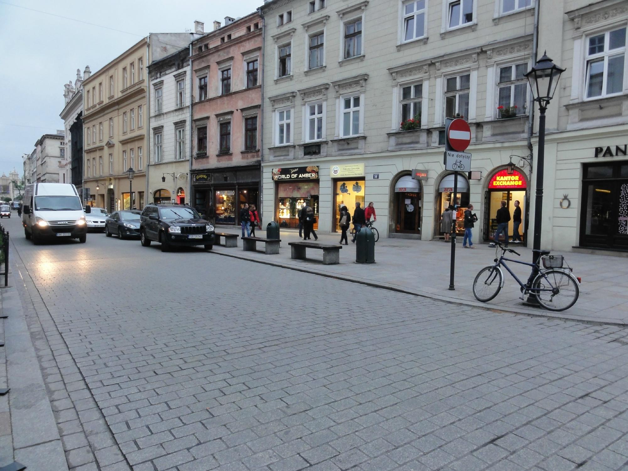 Исторический центр Кракова