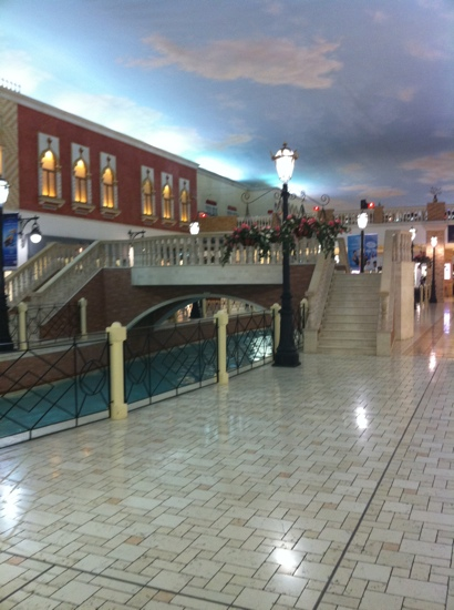 Торговый центр Villaggio