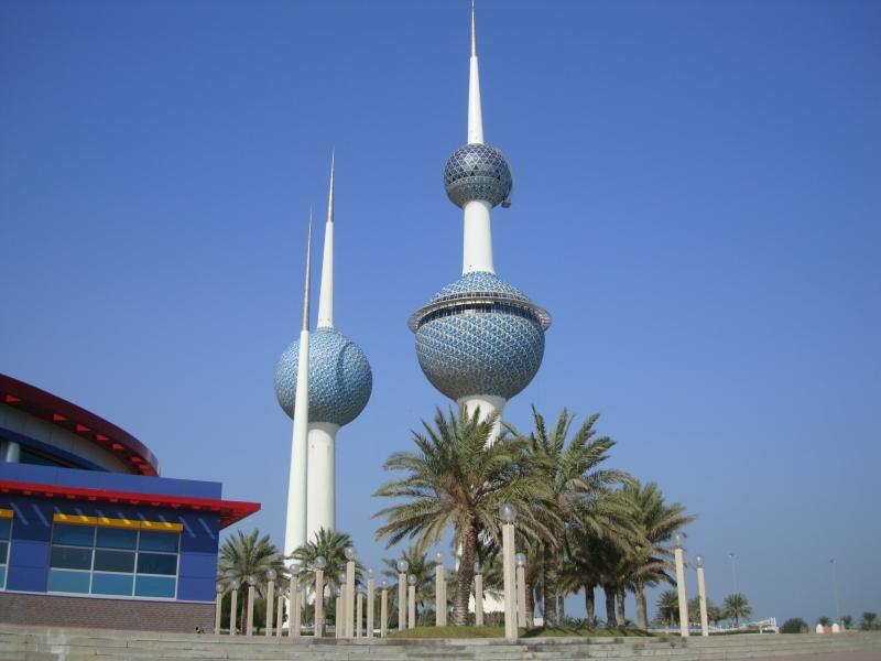 Кувейтские башни