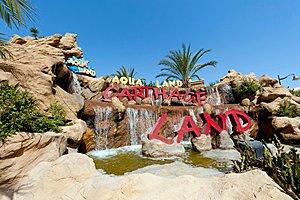 Парк развлечений Carthageland Hammamet