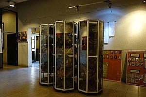 Мемориальный музей жертв Красного террора