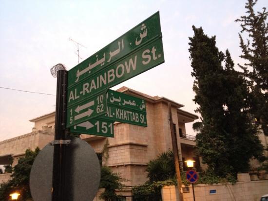 Улица Rainbow
