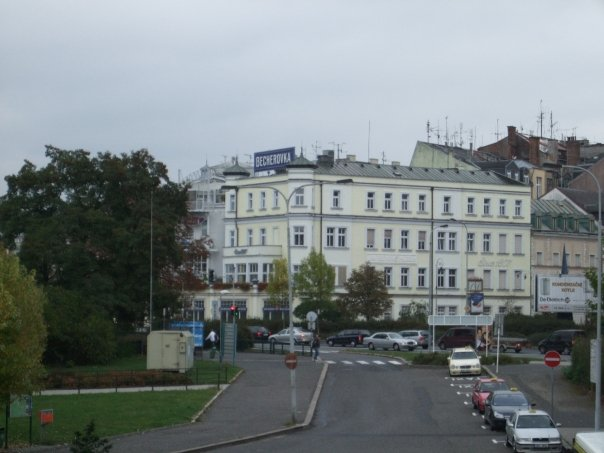 Музей Яна Бехера