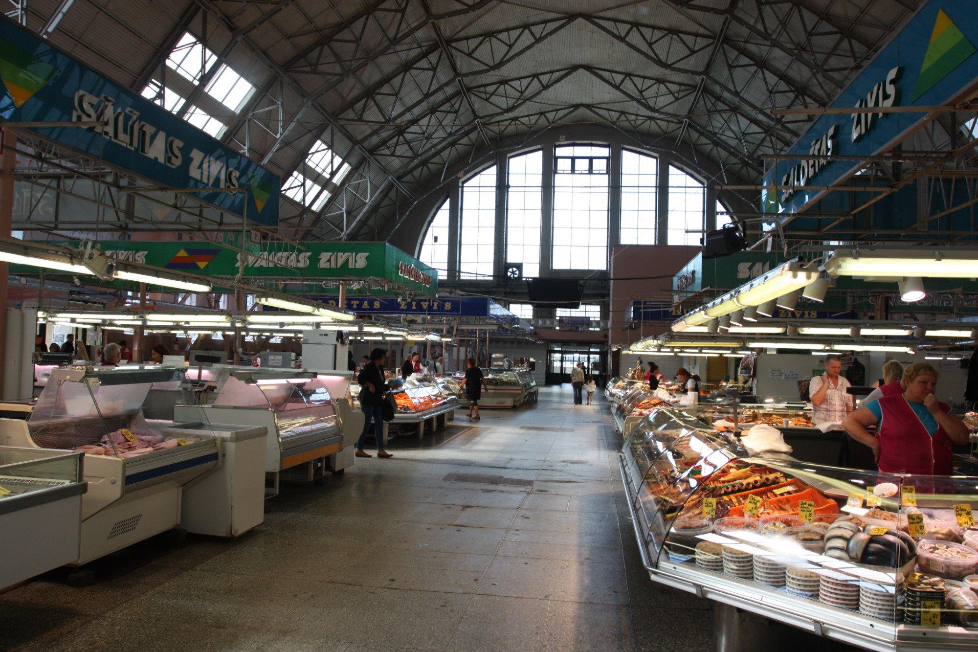 Центральный рынок (Централтиргус)