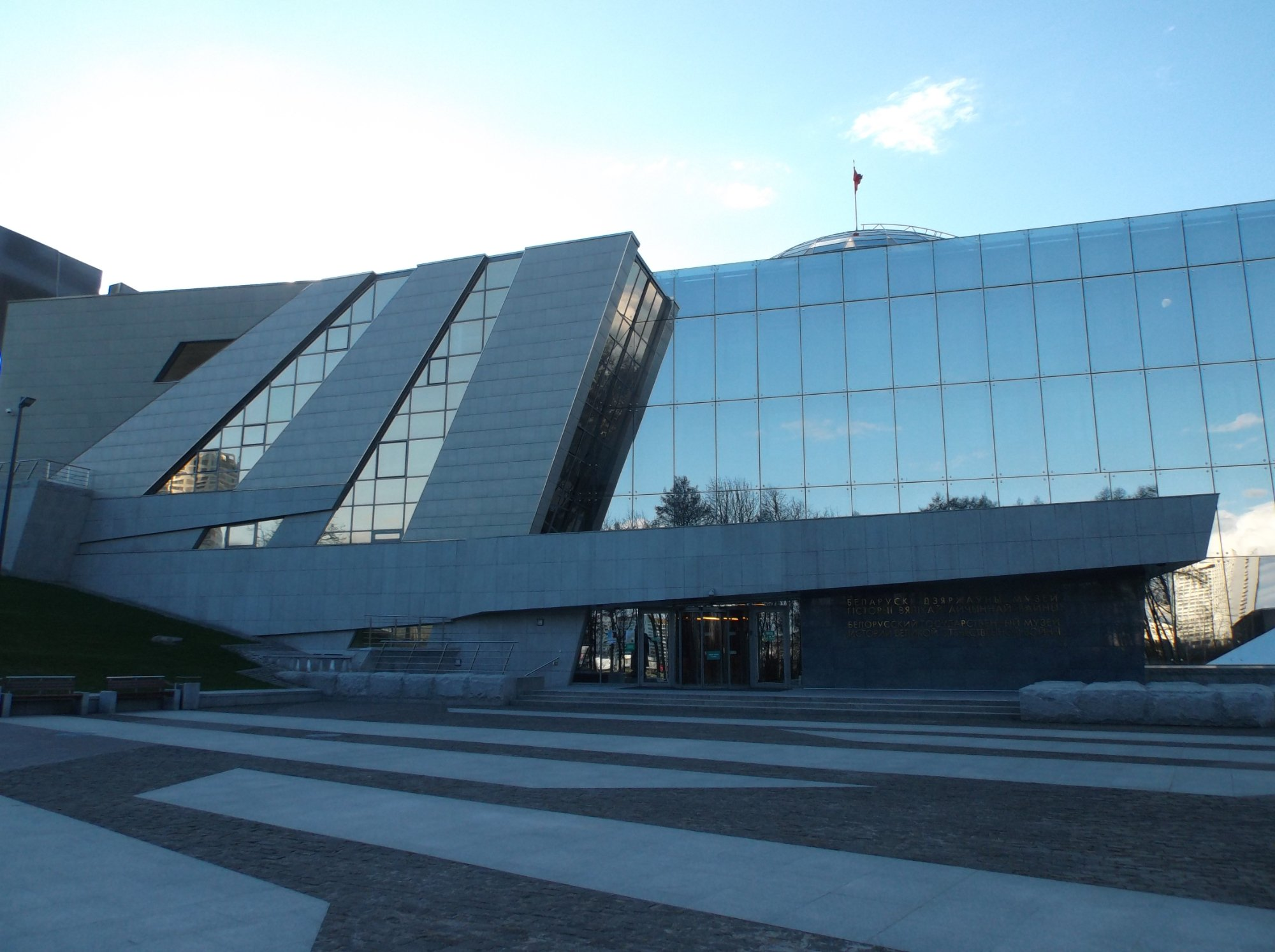 Белорусский Государственный музей истории Великой Отечественной войны