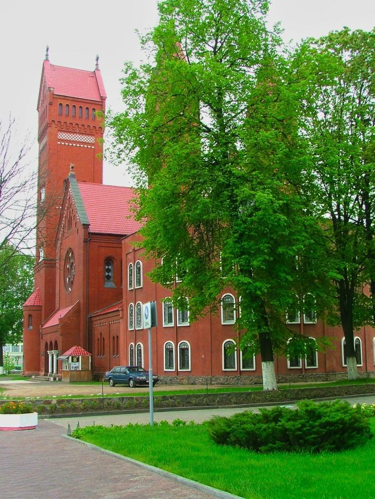 Костёл святого Симеона и святой Елены (Красный костёл)