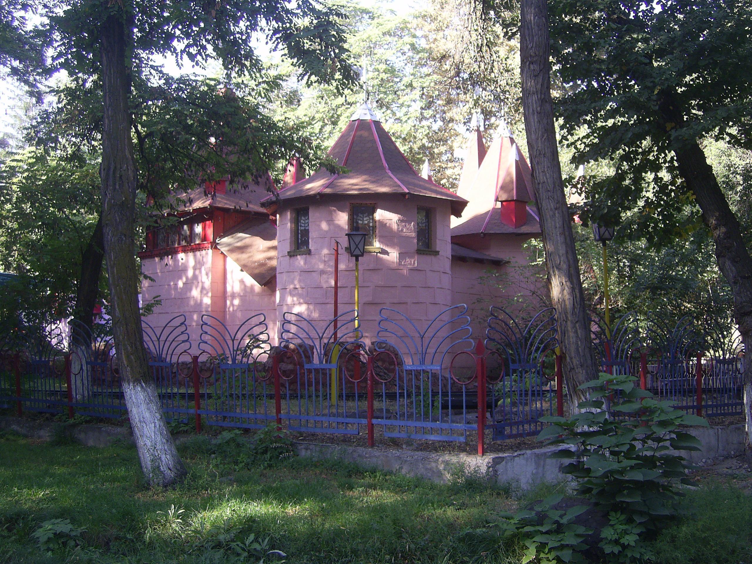 Центральный городской парк имени Панфилова