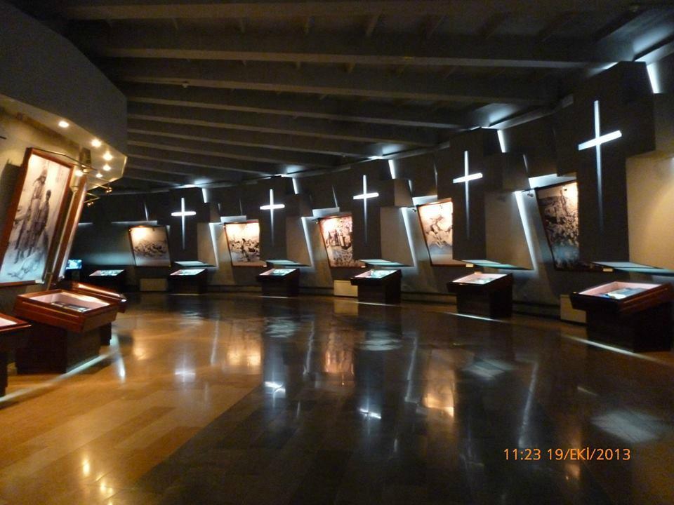 Музей геноцида армян