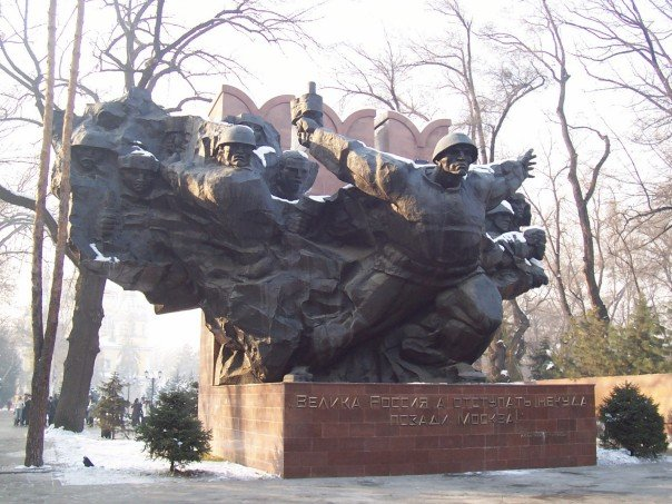 Парк имени 28-ми гвардейцев-панфиловцев