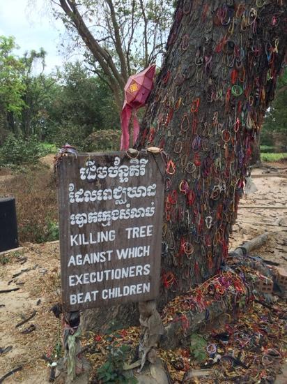 Музей геноцида Чоенг Эк (Поля смерти)